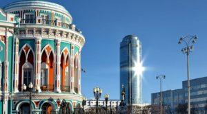 Профориентация в Екатеринбурге