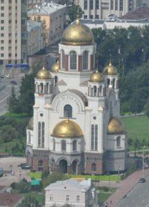 Выбор профессии Екатеринбург