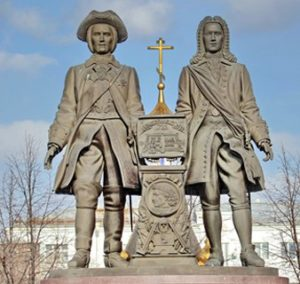 Профориентация Екатеринбург